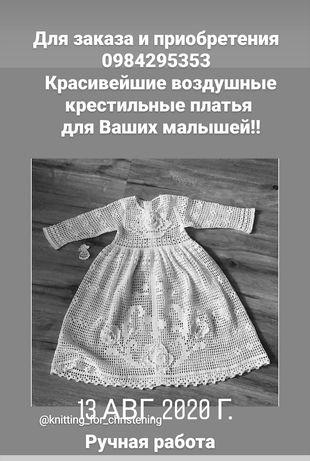 Крестильные платья, пологи, крестильные комплекты, наборы