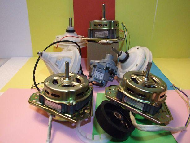 Двигатель (мотор) для стиральной машины Saturn XD-  135  .WASH MOTOR