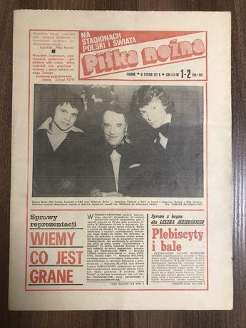 Tygodnik Piłka Nożna rocznik 1977 komplet