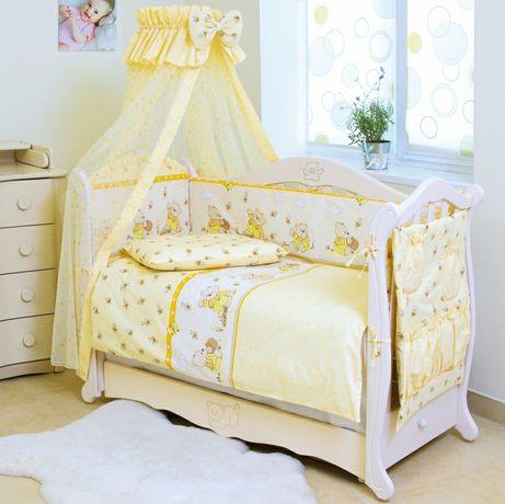 Комплект постельного белья + защита бортики в детскую кроватку 8 предм
