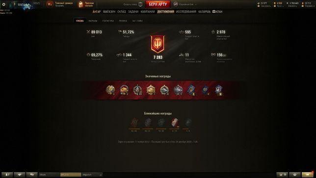 World of tanks gams