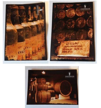 Открытки старые бутылка вино Инкерман декор винтаж ретро бочка