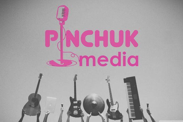 Pinchuk Media у Вінниці оголошує набір