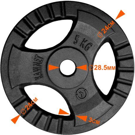 Блін (диск) 5 кг для гантелі (штанги) з потрійним хватом KAWMET