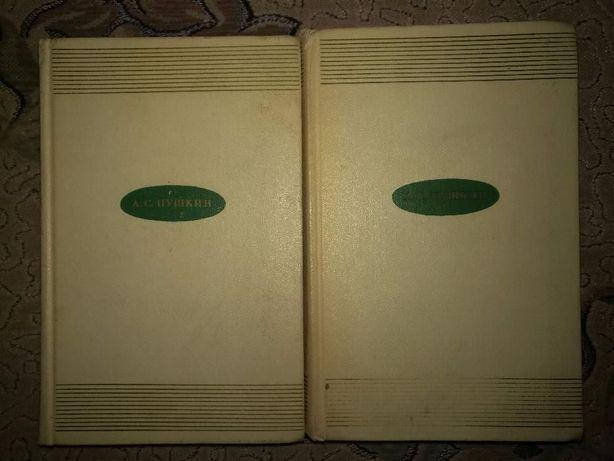 Пушкин А.С. Избранные произведения в 2-х томах