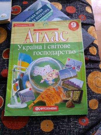 Атлас України 9 клас