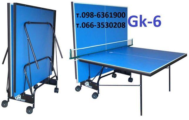 Настольный теннис. Столы теннисные Compact Premium. Тенісний стіл GSI