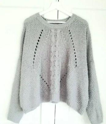 Sweter oversize SinSay