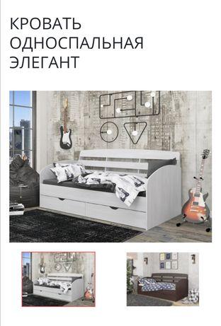 Односпальная Кровать фабричного производства Элегант