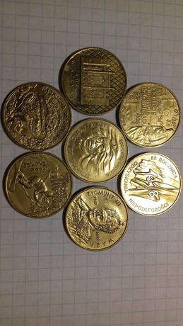 Monety okolicznościowe 2 złotowe seria z 1998r.