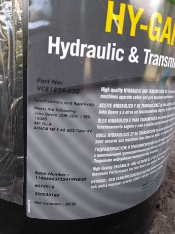 Olej hydrauliczno przekładniowy John Deere HY-GARD