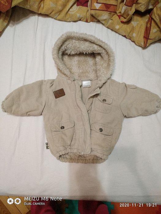 Куртка зимова дитяча Львов - изображение 1