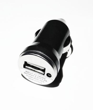 Ładowarka samochodowa USB do gniazda zapalniczki samochodowej nowa