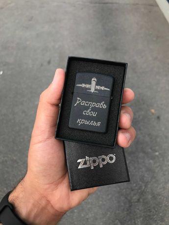 Зажигалка с гравировкой подарок Zippo