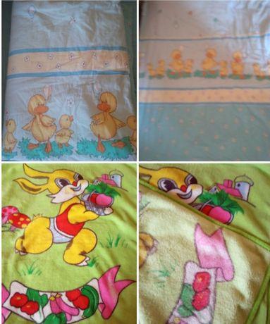 Одеяло детское плед