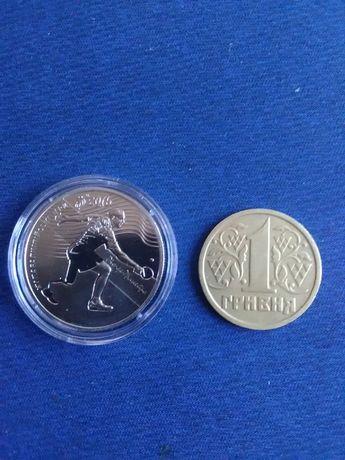 Монета 2 гривні паралімпійські ігри Ріо-Де-Жанейро 2016