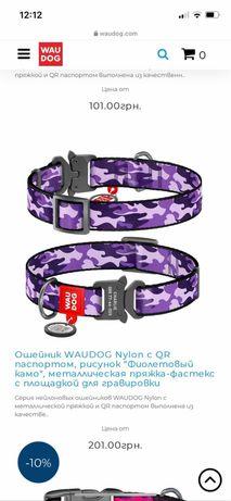 Милитари нейлоновый ошейник для собаки ваудог waudog фиолетовый