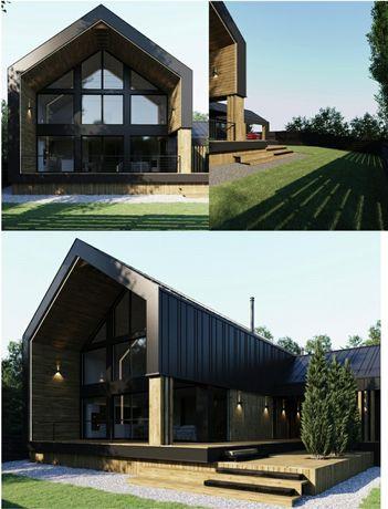 Готовий Проект стильного Дома 254 м2 + тераса