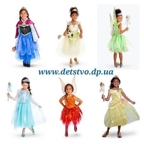 Прокат детских карнавальных костюмов Disney