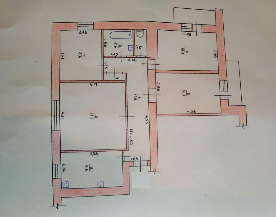 Продам 4 комнатную квартиру центр