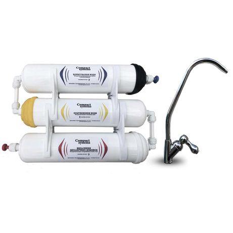 Тройной фильтр для воды Compact Systems. Умягчение воды удаление хлора