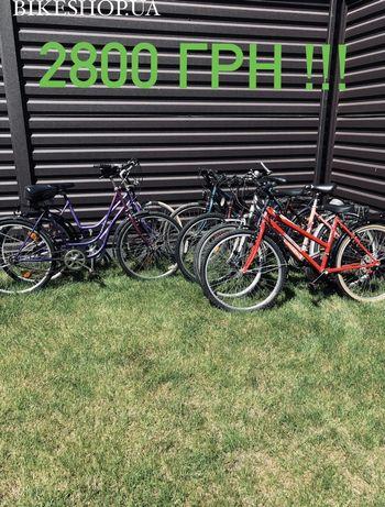 Взрослые/детские горные велосипеды по 2700 !