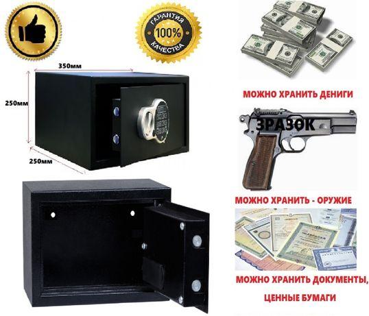 Надежный электронный сейф.Гарантия 5лет.Отправляем наложенным платежом