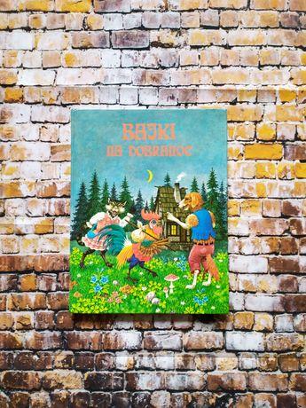 V. Janusova - Bajki na dobranoc - 1990 - ksiazka dla dzieci