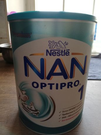 NAN OPTIPRO 1, 800гр