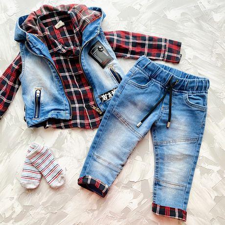 Костюм 3ка для мальчика 6-9 мес джинсы, рубащка, жилетка