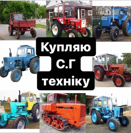 Трактор радянський аавттовиикуп
