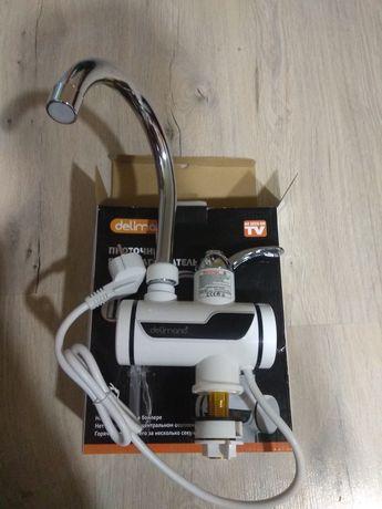 Проточный водонагреватель Бойлер электрический кран  Delimano делимано