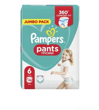 Pampers pants трусики