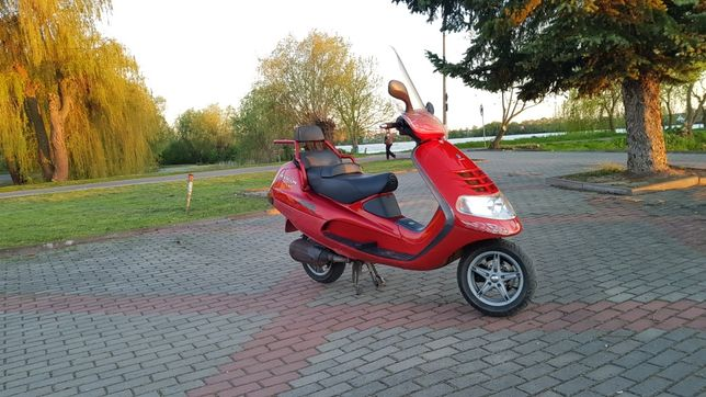 Продам Скутер Piadggio