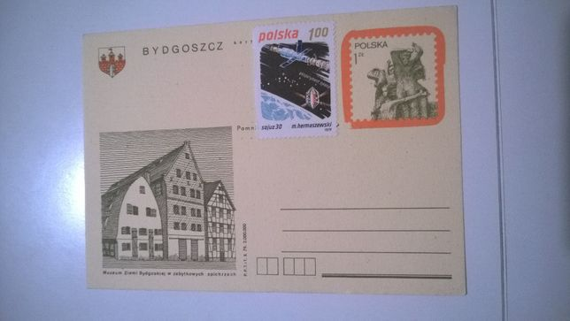 Kartka pocztowa okolicznościowa Bydgoszcz 1979 znaczek Sojuz 30