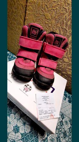 Демисезонные зимние  ортопед ботинки полусапожки сапоги minimen