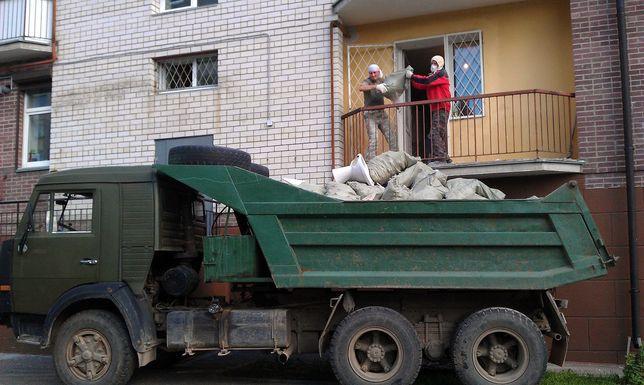 Вывоз мусора Днепр. Вывоз строительного мусора, хлама. Грузчики+КАМАЗ