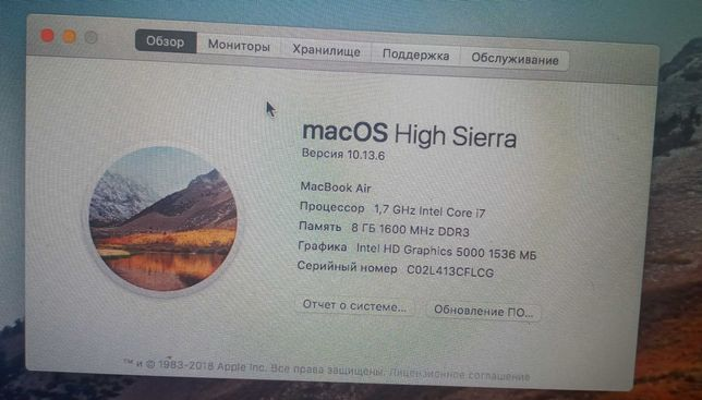 Macbook Air Custom - i7, 8GB Ram, 500 Hdd