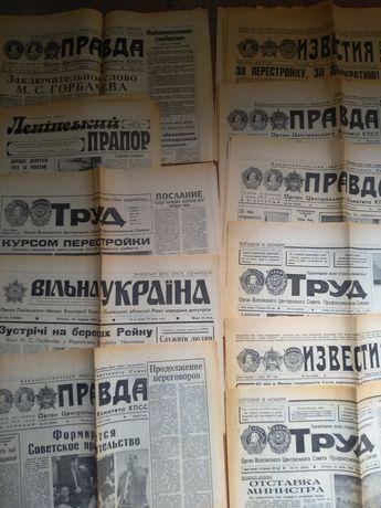 Радянська газета часів СРСР