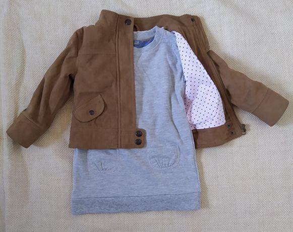 куртка ветровка косуха кофта набор девочку 2 - 3 года Италия Lisa Rose