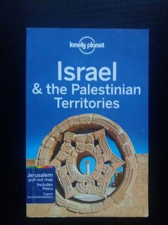 Przewodnik po Izraelu i Palestynie w języku angielskim