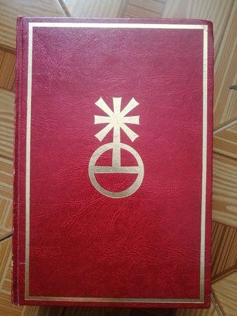 Bíblia sagrada 1982
