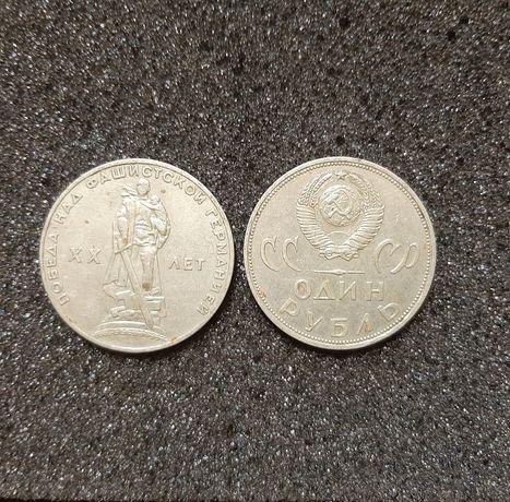 Монети радянського союзу