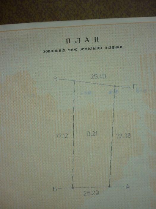 Продам участок с.Кривуши, Кременчуг Кривуші - зображення 1