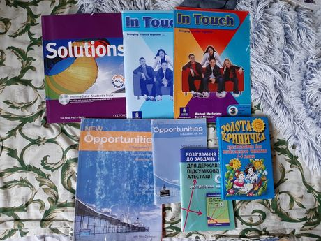 Учебники и тетради для английского/математика/христоматія для пч 1- 4