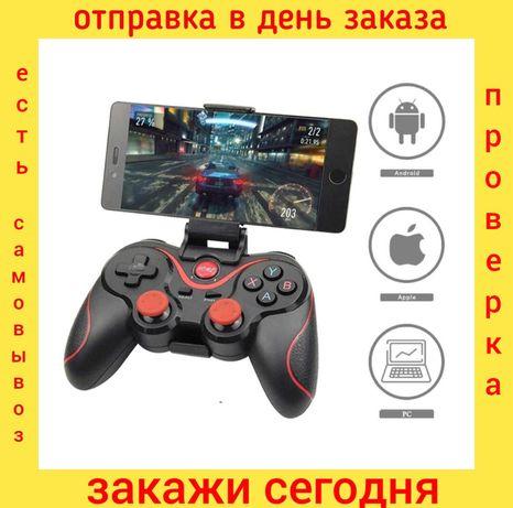 Беспроводной джойстик для телефона x3, джойстик, игры,