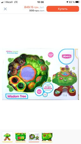 Музыкальная развивающая игрушка дерево Fun Toys Wisdom tree