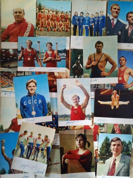 открытки спортсменов СССР