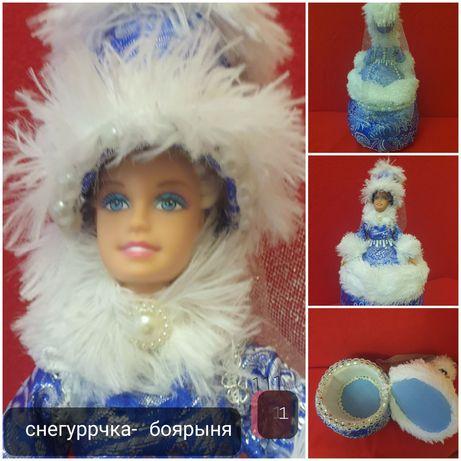 Кукла- шкатулка СНЕГУРОЧКА( доставка БЕСПЛАТНО)