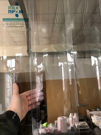 Ленточные ПВХ завесы / Силиконовые термошторы / Мягкие шторы ПВХ